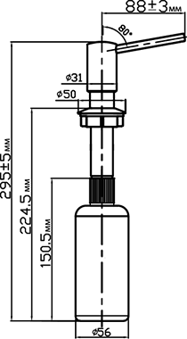 Дозатор OMOIKIRI ОМ-02-GR leningrad grey
