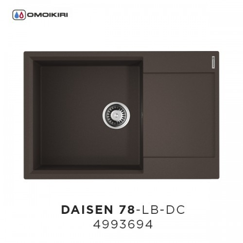 Мойка OMOIKIRI Daisen 78-LB-DC Artgranit/темный Шоколад
