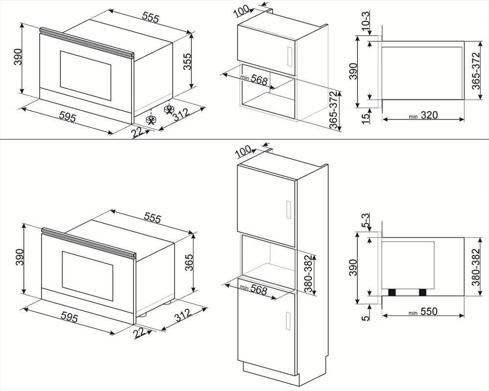 Встраиваемая микроволновая печь Smeg MP122N1