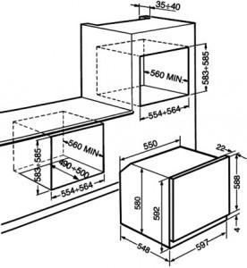 Электрический духовой шкаф SMEG SF750RA