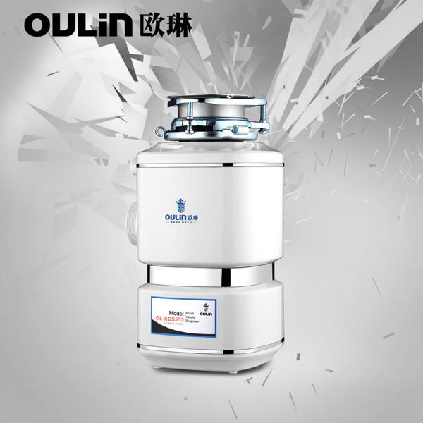 Измельчитель Oulin OL-KDS553
