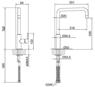 Смеситель SMEG MC18P