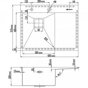 Кухонная мойка Omoikiri Akisame 65-LG-R