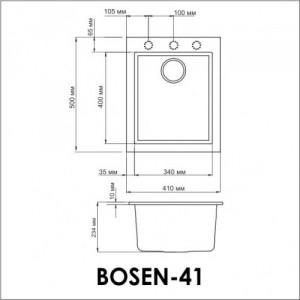 Мойка OMOIKIRI Bosen 41-BL Tetogranit/черный