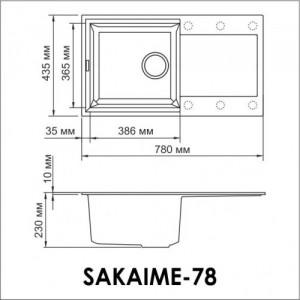 Мойка OMOIKIRI Sakaime 78-BL Tetogranit/черный