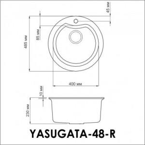 Мойка OMOIKIRI Yasugata 48R-PL Tetogranit/платина