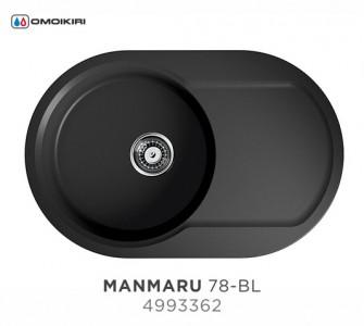 Мойка OMOIKIRI Manmaru 78-BL Artgranit/черный