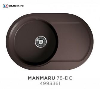 Мойка OMOIKIRI Manmaru 78-DC Artgranit/темный шоколад
