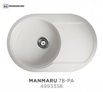 Мойка OMOIKIRI Manmaru 78-PA Artgranit/пастила