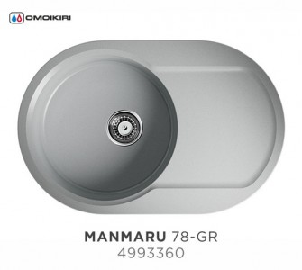 Мойка OMOIKIRI Manmaru 78-GR Artgranit/leningrad grey