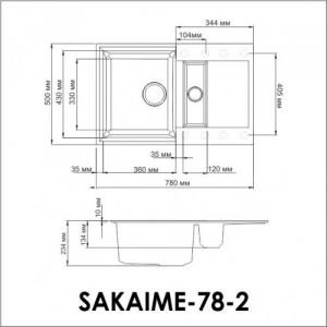 Мойка OMOIKIRI Sakaime 78-2-PL Tetogranit/платина