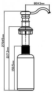 Дозатор OMOIKIRI OM-01-WH белый