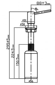 Дозатор OMOIKIRI OM-02-BN нерж. сталь