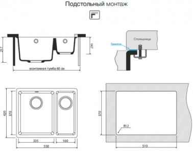 Мойка OMOIKIRI Kata 55-2-U-CA Artgranit/карамель