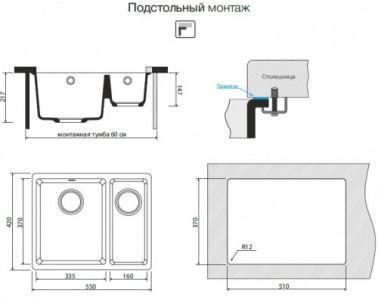 Мойка OMOIKIRI Kata 55-2-U-GR Artgranit/Leningrad Grey